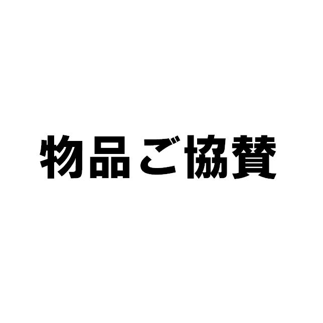 K-2019-11-03